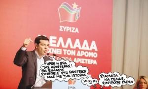 tsipras83