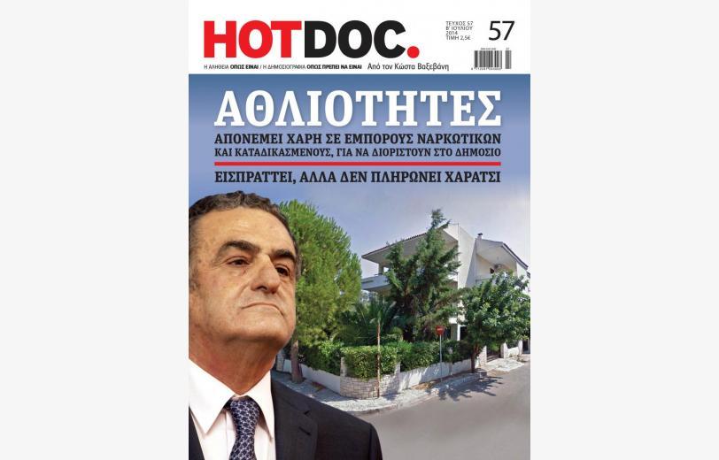 hotdoc_57-cover_online_1