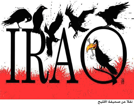 iraqCrows
