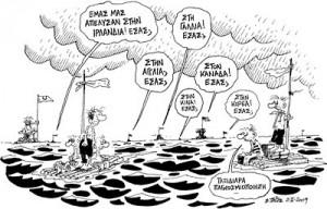 ΠΑΓΚΟΣΜΙΟΠΟΙΗΣΗ+ΚΑΙ+ΕΡΓΑΣΙΑ.bmp