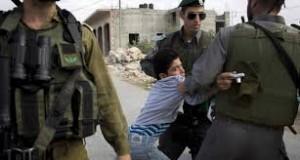 μικρος παλαιστινη