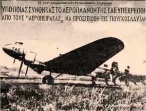 DAKOTA-TAE-1948