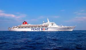 peace-boat-japan