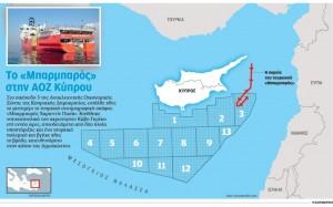 kypros-thumb-large