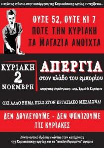 synt_drasis_apergia_kyr_2_11_14
