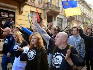 ουκρανοι