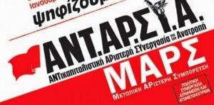 anta_2