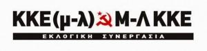 logo_synergasias