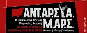 psifos-anatropis-web-black_1