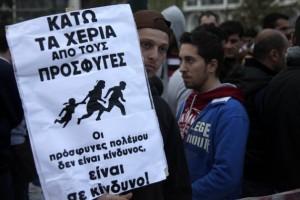syntagma-metanastes