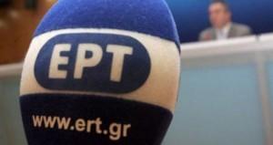 ert-mikrophone-570