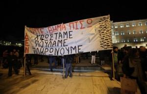 syntagma_17