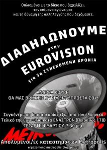 AFISA+EUROVISION