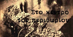 172621-korovesis_opportuna