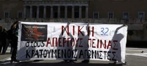 niki708_4