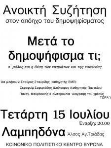 1referendum2015