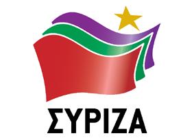 syriza1