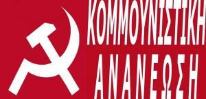 φ φφ komananewsh