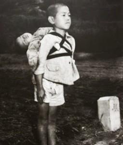 japan-agori-2