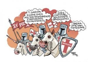 crusaders_copy