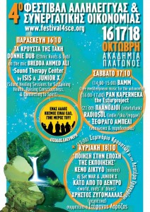 fest4sce-cultural-events