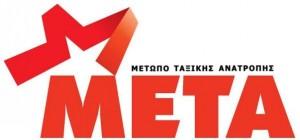 meta-panw603
