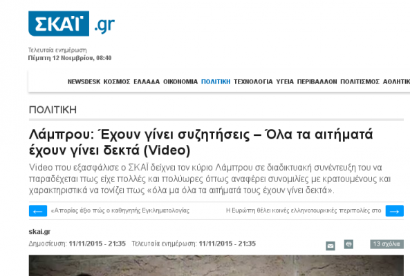 2e1ax_omniatv_entry_screenshot0067
