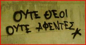 anarxiaq