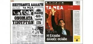 KENTRIKI-FOTO-1981-2015