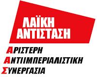 ΝΕΟ ΛΟΓΟΤΥΠΟ ΤΕΛΙΚΟ-001,