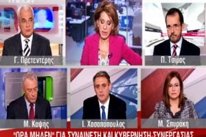 mega_channel_mpompolas_tremi_pretenteris_tsimas_spyraki_hasapopoylos_propaganda