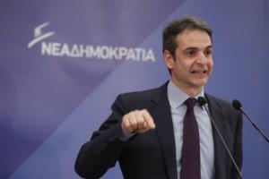 mitsotakis_39