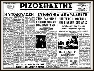 _21_6_1947