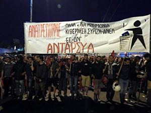 syntagma_8_may_2016_b