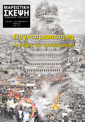 MS20-cover-web