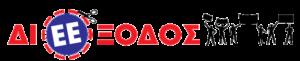 logo-dieeksodos-7iii