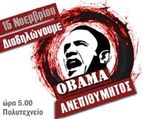obama-go-home_15_11-copy